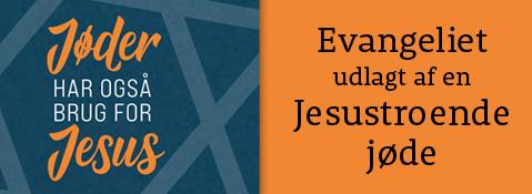 Jøder har også brug for Jesus